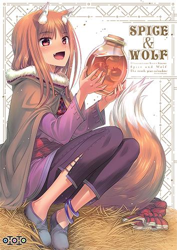spice-wolf-artbook-the-tenth-year-calvados