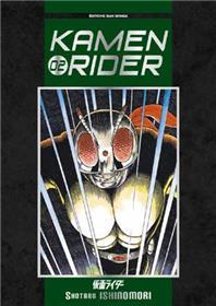 Kamen Rider T02