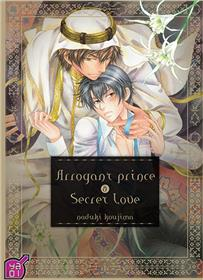 Arrogant Prince and Secret Love T01