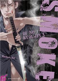 Bi No Kyoujin Smoke