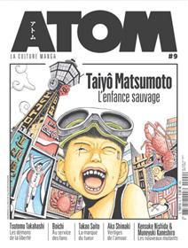 ATOM 09 Taiyô Matsumoto, L´enfance sauvage