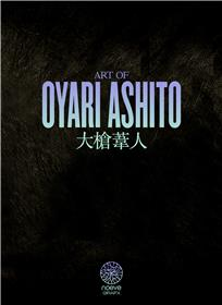Art of OYARI ASHITO - BOUDOIR - COLLECTOR EDITION