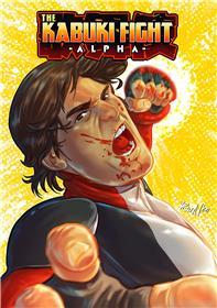 Kabuki Fight : Alpha