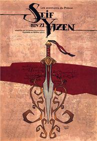 Prince Seif Bin Zi Yazen (Français)